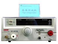 MOD Battery Voltage test