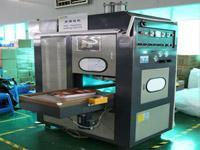 MOD Package machine