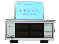 MOD battery power test