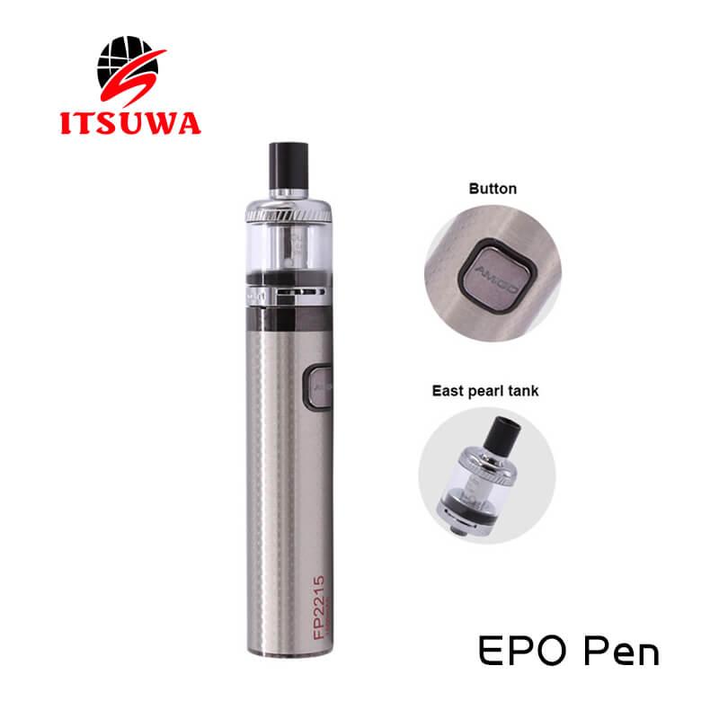 epo-pen
